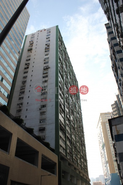 Regent Centre - Tower A (Regent Centre - Tower A) Kwai Chung|搵地(OneDay)(1)