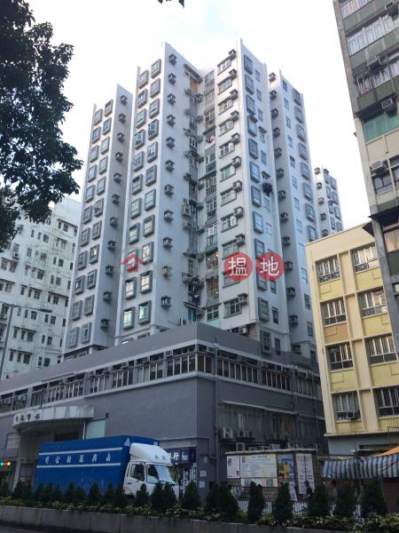 Prince Center (Prince Center) Sham Shui Po|搵地(OneDay)(3)