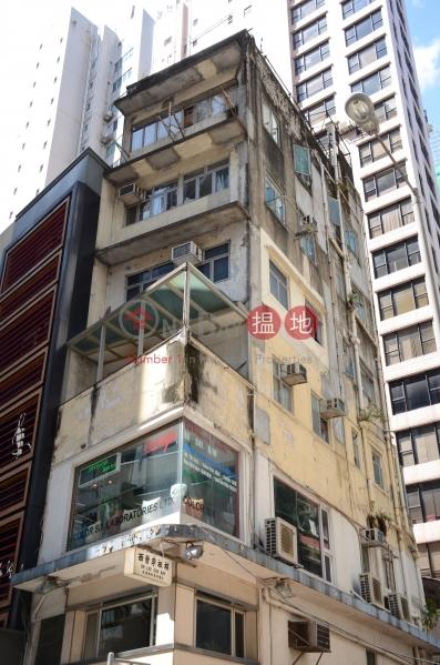 Sun Lee Building (Sun Lee Building) Central 搵地(OneDay)(2)