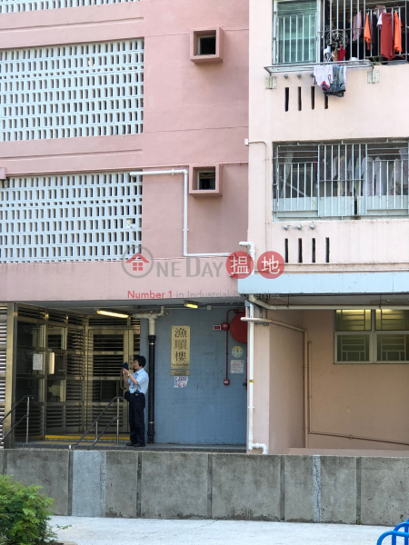 漁灣邨 漁順樓 (Yue Wan Estate Yue Shun House) 柴灣|搵地(OneDay)(3)