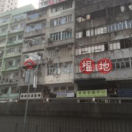 鳴鳳街22號,慈雲山, 九龍