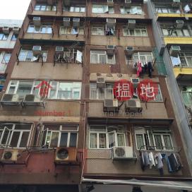 311-313 Tai Nan Street|大南街311-313號