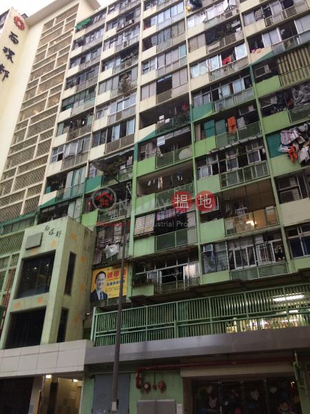 Sai Wan Estate (Sai Wan Estate) Kennedy Town|搵地(OneDay)(1)