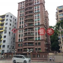 GRANDCO MANSION,Kowloon City, Kowloon