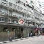 Leroy Plaza (Leroy Plaza) Cheung Sha WanCheung Shun Street15號|- 搵地(OneDay)(1)