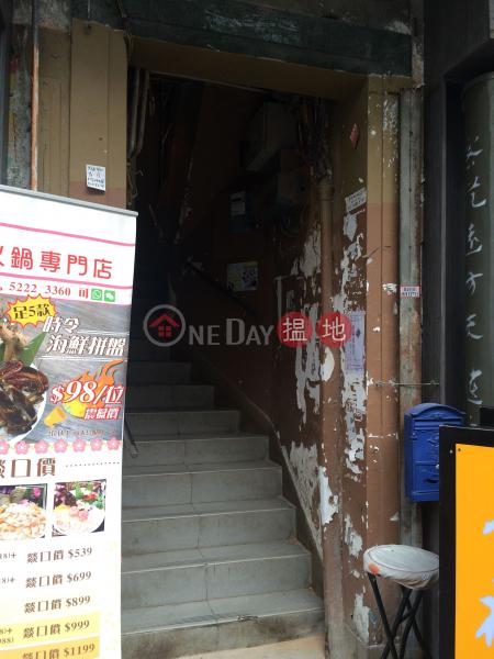 南角道44號 (44 NAM KOK ROAD) 九龍城 搵地(OneDay)(2)