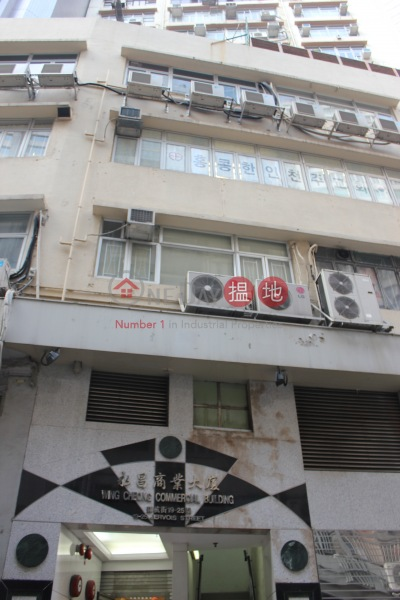 Wing Cheong Commercial Building (Wing Cheong Commercial Building) Sheung Wan|搵地(OneDay)(2)