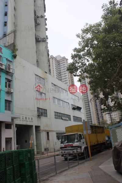 宏輝工業大廈 (Wang Fai Industrial Building) 新蒲崗|搵地(OneDay)(3)