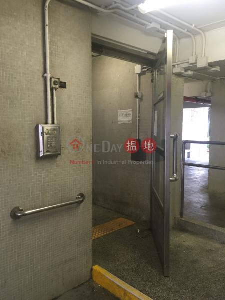 瀝源邨 貴和樓 (Lek Yuen Estate - Kwai Wo House) 沙田|搵地(OneDay)(3)