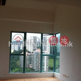 2 Bedroom Flat for Sale in Discovery Bay|Lantau IslandSiena Two(Siena Two)Sales Listings (PROP3790)_0