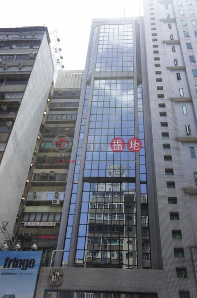 S B Commercial Building (S B Commercial Building) Yau Ma Tei|搵地(OneDay)(1)