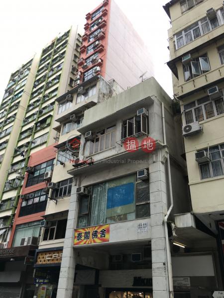 福華街31號 (31 Fuk Wa Street) 深水埗|搵地(OneDay)(2)