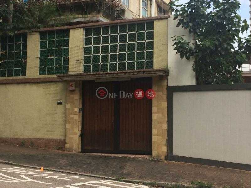 30 College Road (30 College Road) Kowloon City 搵地(OneDay)(3)
