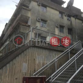 Muk Min Ha Tsuen|木棉下村