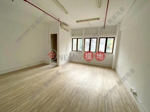南北行商業中心|西區南北行商業中心(Bonham Commercial Centre)出租樓盤 (01B0149693)_0