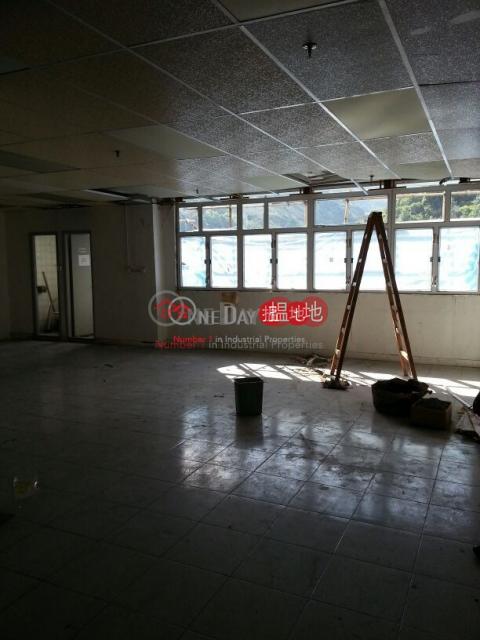 華麗工業中心|沙田華麗工業中心(Wah Lai Industrial Centre)出租樓盤 (jason-03772)_0