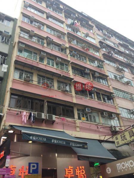 71 Bute Street Building (71 Bute Street Building) Mong Kok|搵地(OneDay)(1)