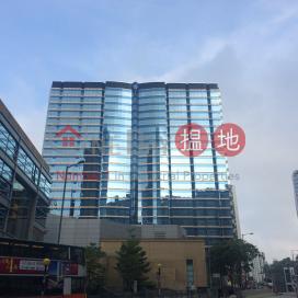 Cityplaza 1|太古城中心1期