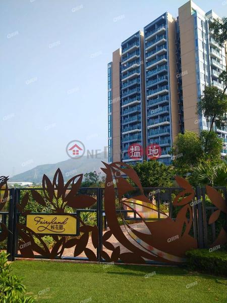 峻巒1C期 Park Yoho Sicilia 1B座-低層住宅出售樓盤|HK$ 578萬