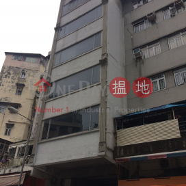 23 Poplar Street,Sham Shui Po, Kowloon