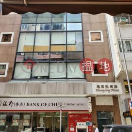 Guaranteed Rental Yield for 3 Years|Yau Tsim MongHumphrey Plaza(Humphrey Plaza)Sales Listings (VIPGR-2006842878)_0