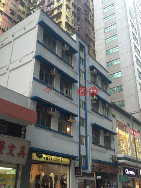 190 Electric Road (190 Electric Road) Fortress Hill|搵地(OneDay)(1)