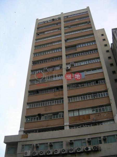 Shui Ki Industrial Building (Shui Ki Industrial Building) Wong Chuk Hang|搵地(OneDay)(2)