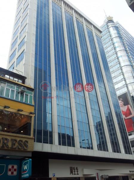 Chau\'s Commercial Centre (Chau\'s Commercial Centre) Tsuen Wan East 搵地(OneDay)(1)