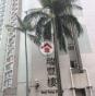天瑞(二)邨 瑞豐樓 9座 (Shui Fung House Block 9 - Tin Shui (II) Estate) 元朗天瑞路號 - 搵地(OneDay)(3)