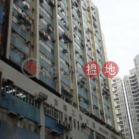 富嘉工業大廈|南區富嘉工業大廈(Fullagar Industrial Building)出租樓盤 (HF0175)_0