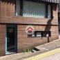 差館上街24號 (24 Upper Station Street) 西區差館上街24號|- 搵地(OneDay)(2)