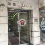 Parkes Commercial Centre (Parkes Commercial Centre) Yau Tsim Mong|搵地(OneDay)(2)