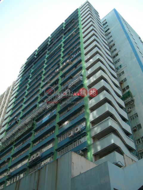 GOLEN KING IND. BLDG.|Tsuen WanGolden Bear Industrial Centre(Golden Bear Industrial Centre)Rental Listings (forti-01580)_0