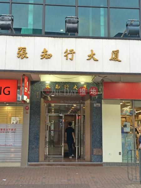 Cheung Chi Hang Building (Cheung Chi Hang Building) Sheung Shui 搵地(OneDay)(1)
