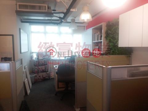 Max Trade Centre|Wong Tai Sin DistrictMax Trade Centre(Max Trade Centre)Sales Listings (28915)_0