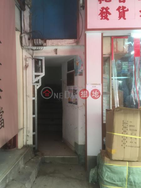 華里6-7號 (6-7 Wa Lane) 上環|搵地(OneDay)(1)