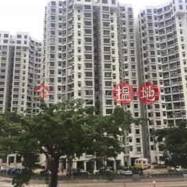 Heng Fa Chuen Block 43,Heng Fa Chuen, Hong Kong Island