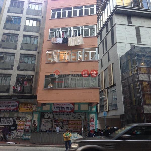 240 Queen\'s Road East (240 Queen\'s Road East) Wan Chai 搵地(OneDay)(5)