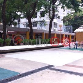 Shing Tung House Tung Tau (II) Estate,Kowloon City, Kowloon