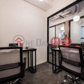 Co Work Mau I Weather the Storm With You | Causeway Bay 3 Pax Private Office $8000/Mth up