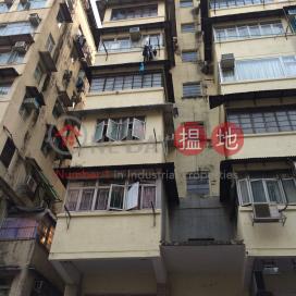 汝州街283號,深水埗, 九龍