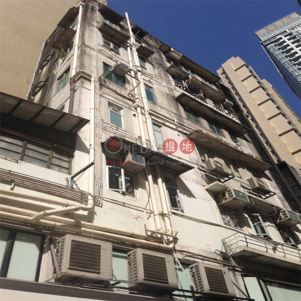 117 Queen\'s Road East (117 Queen\'s Road East) Wan Chai|搵地(OneDay)(2)
