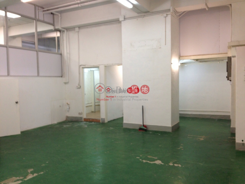 Property Search Hong Kong | OneDay | Industrial Rental Listings, Leapont Industrial Building