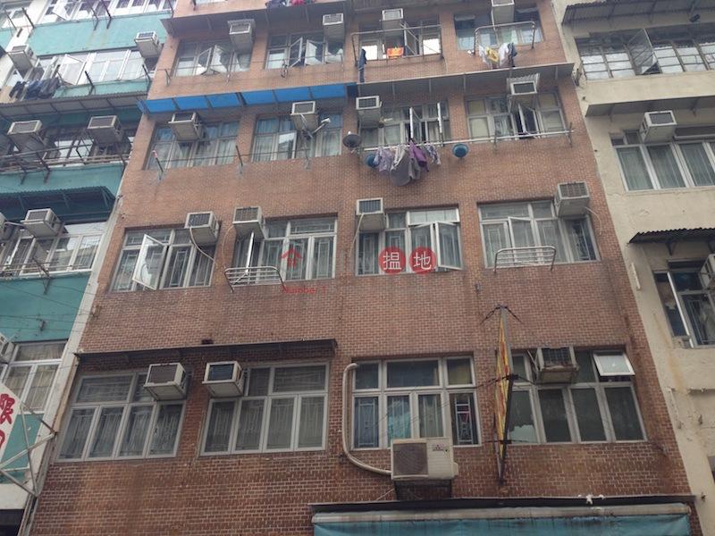 Ki Yip Building (Ki Yip Building) Sham Shui Po|搵地(OneDay)(2)