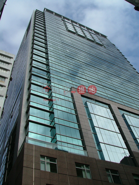 南洋廣場|觀塘區南洋廣場(Nan Yang Plaza)出租樓盤 (daisy-00077)