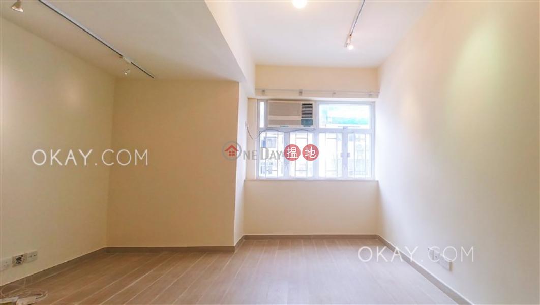 海殿大廈高層-住宅|出租樓盤|HK$ 26,500/ 月