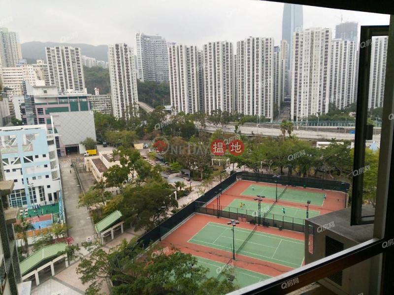 Block 5 Yat Sing Mansion Sites B Lei King Wan | 3 bedroom High Floor Flat for Sale, 43 Lei King Road | Eastern District | Hong Kong Sales, HK$ 15.3M