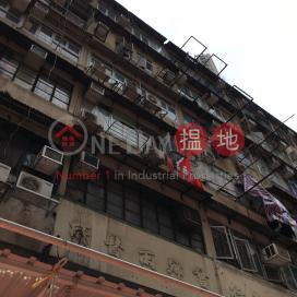 1067 Canton Road,Mong Kok, Kowloon