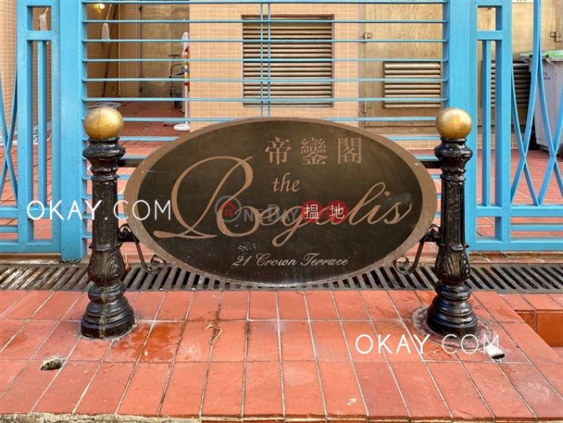 2房1廁,連車位《帝鑾閣出租單位》 帝鑾閣(The Regalis)出租樓盤 (OKAY-R14865)