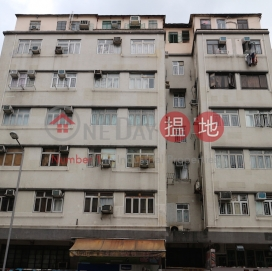 Kam Pak Building|金柏樓